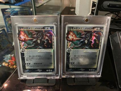 Pokemon Dragon Frontiers Gold Star Charizard Set Japanese