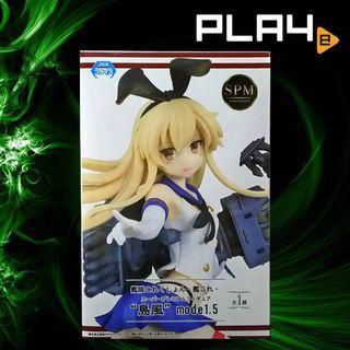 Super Premium Kantai Collection shimakaze Mode 1.5 Brand New