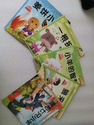 🚚 Chinese Story Books 5pcs/set