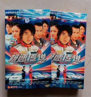 极速传说 THE LEGEND OF SPEED 12 DVD