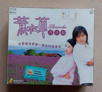 薰衣草 LAVENDER TAIWAN VCD 10 PCS (PG)