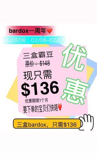 bardox nutri bar / meal replacement / diet bar