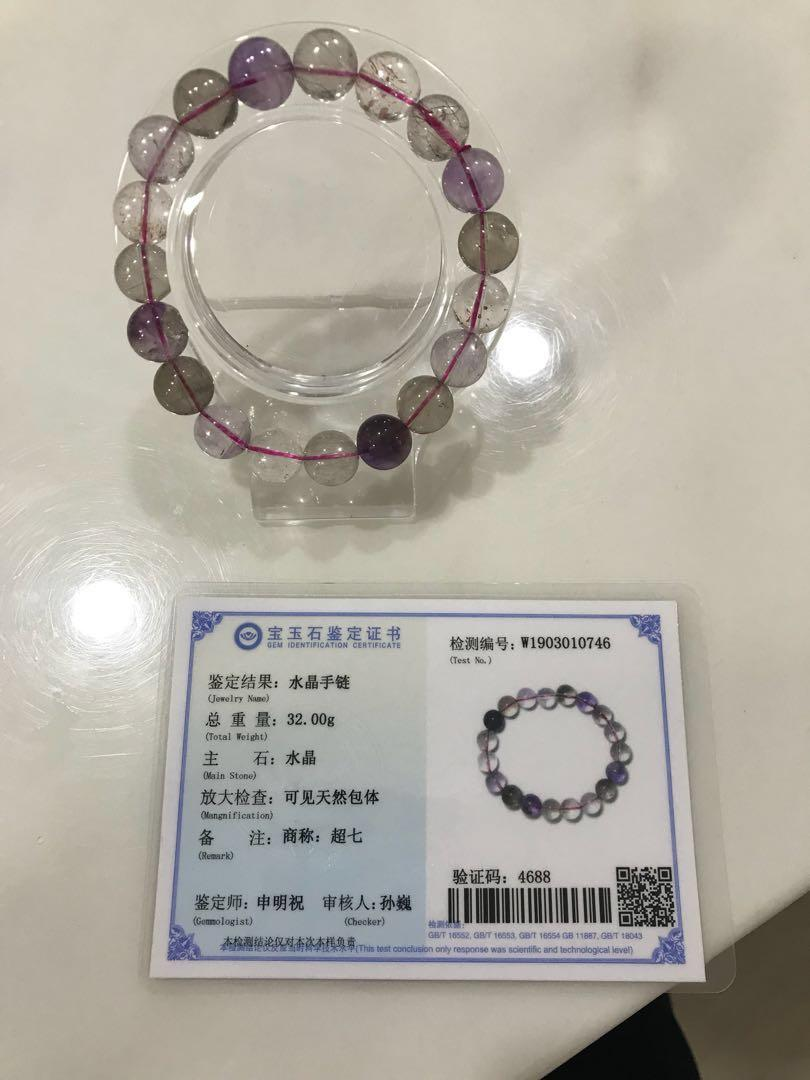 10mm Super Seven Crystal Bracelet
