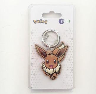 Limited Edition Pokemon Eevee Ez-Charm