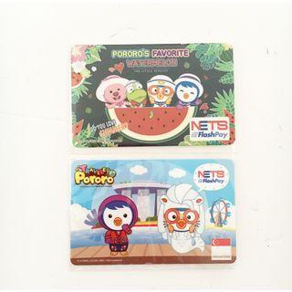 Limited Edition Pororo Ez-link Card (Set of 2)