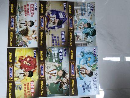 Tfboys明信片($5all)
