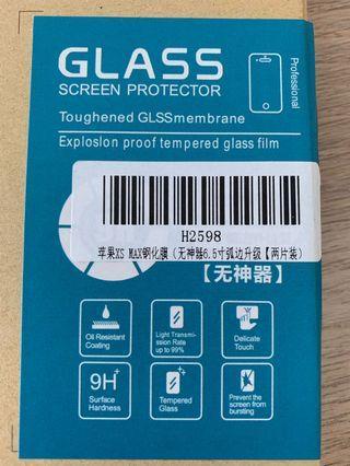 iPhone XS Max Glass Screen Protector (2pcs)