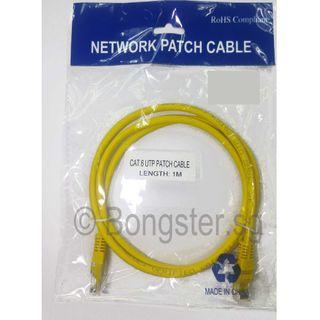 1 meter Cat 6 network ethernet Lan patch UTP cable