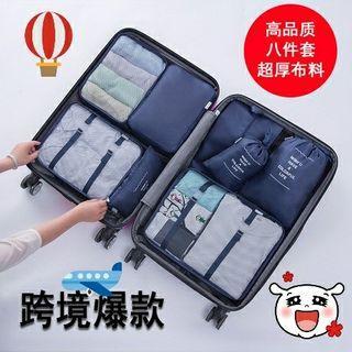Travel storage bag 8in1 高级版旅行八件套