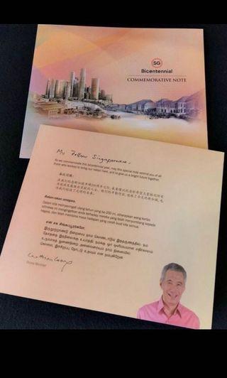 SG $20 Bicentennial Notes