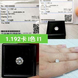 1.192卡 淨鑽石(日本證書)