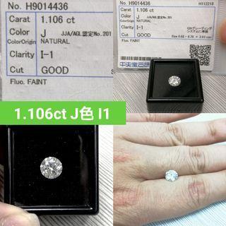 1.106卡 天然鑽石(日本證書)