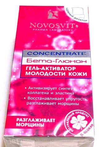 🚚 俄羅斯代購 新貨到防皺抗老保濕精華效果看得見
