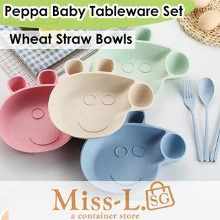 🏅🏅PEPPA BABY TABLEWARE SET WHEAT STRAW BOWLS