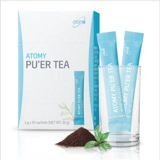 No more guity for oily food. 30pkt Atomy pu'er tea help clean body oil. 1 day 1 pack, bring your body oil away