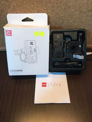 Zhiyun ZW-B02 Wireless Remote Control