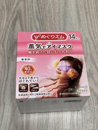 日本蒸氣眼罩 14入