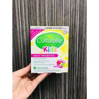 (~送小蜜蜂  葡萄柚潤唇膏1支~) 美國Culturelle康萃樂幼兒益生菌沖劑 45g * 30包