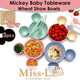 🏅🏅MICKEY BABY TABLEWARE 3PCS SET WHEAT STRAW BOWLS