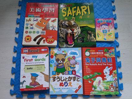 6 本兒童圖書