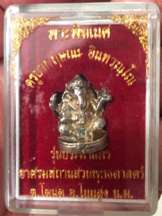 🚚 Pikanet ( Ganesha ) roop lor