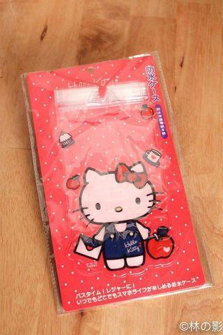 [BN] Hello Kitty Waterproof Bag Protective Case