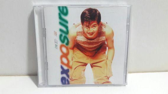 1994年 藝能動音 陳山聰 陳山葱 Exposure CD