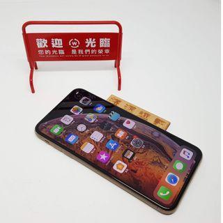 Apple iPhone XS Max 256GB 金色