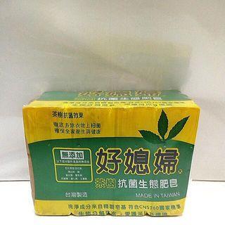 出清低價好媳婦茶樹抗菌生態肥皂130g×4入