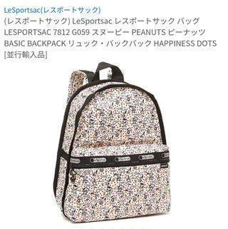 Lesportsac Backpack - Happiness Dot Basic Backpack