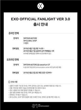 KOREA PURCHASING SERVICE 'EXO Lightstick Ver 3'