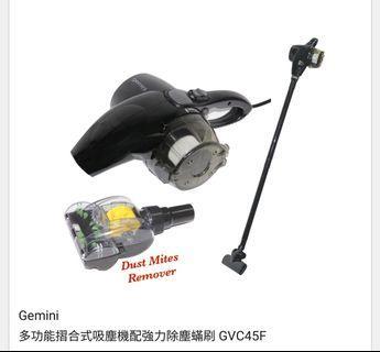 Gemini吸塵機