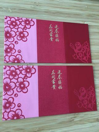🚚 8 pieces - RBS Red Packets 红包