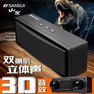 Sansui/山水 T18無線藍芽音箱
