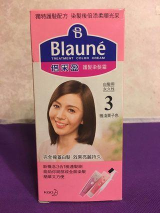 Blaune 倍采盈護髮染髮霜