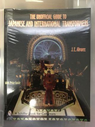 🚚 Schiffer The Unofficial Guide to Japanese & International Transformers