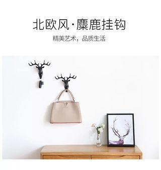 【新品12H出貨】鹿角北歐居家裝飾掛鉤壁掛 鹿頭牆壁鑰匙架