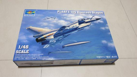 1/48 Trumpeter J-10S