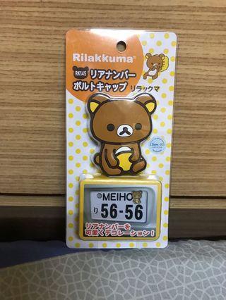 🚚 啦啦熊 車牌貼飾 裝飾