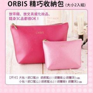 orbis精巧收納包