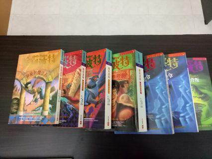 Harry Potter 1-6 (Chinese version)