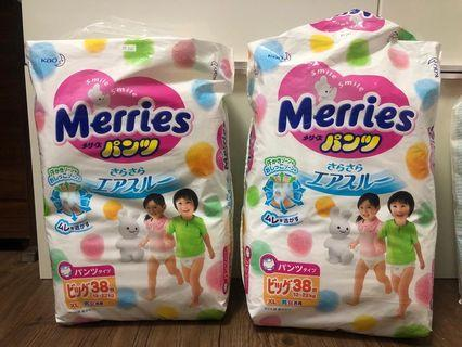 Merries, Lelch, Pampers Goon 尿片 diapers nappies