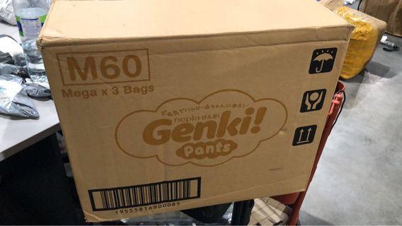 Genki M 60pcs x 3bags