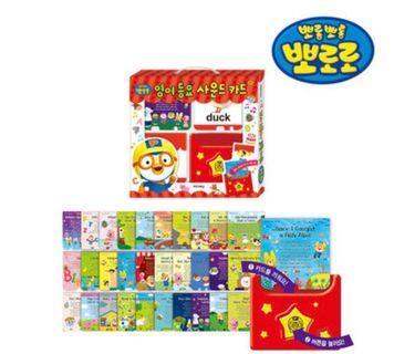韓國直送現貨Potoro / Tayo 套裝包括插卡及播放器