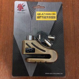 AK-A7 MIT特級煞車盤鎖