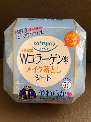 Softymo Collagen Cleansing Sheet 膠原蛋白緊致卸妝棉