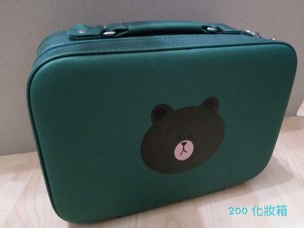 🚚 熊熊化妝箱