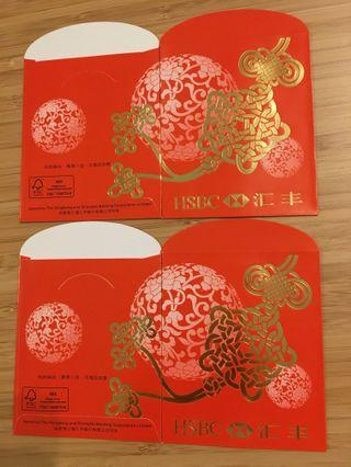 🚚 HSBC Red Packets 红包