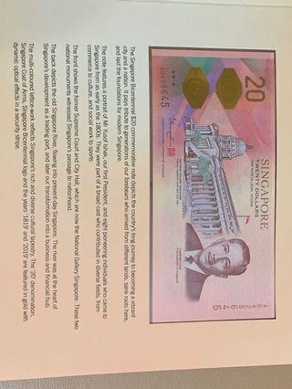 20 Dollar Bicentennial Singapore Note