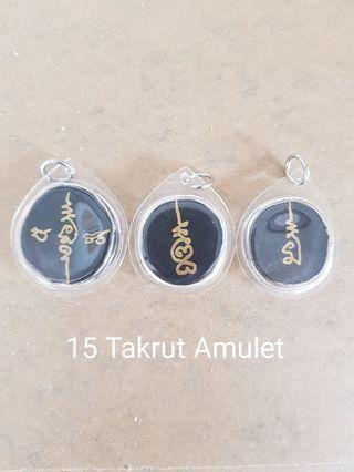 Black Wood Amulet